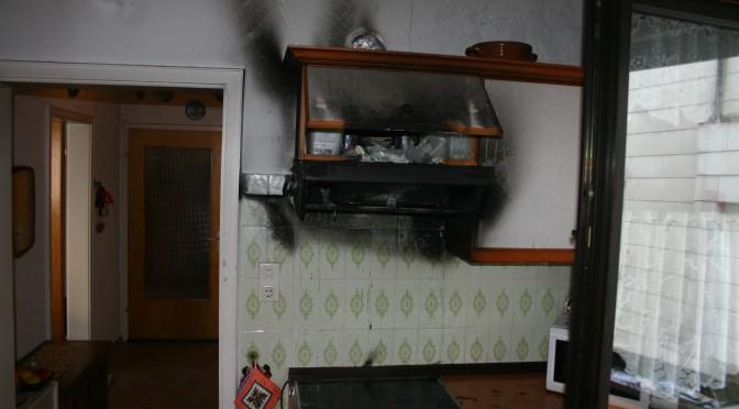 Küchenbrand am 21.05.2014